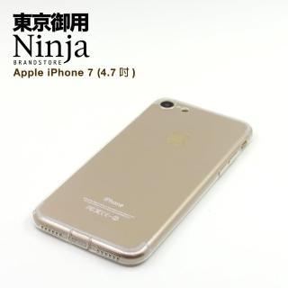 【東京御用Ninja】iPhone 7 (4.7吋)自帶防塵塞型TPU清水保護套(透明款)