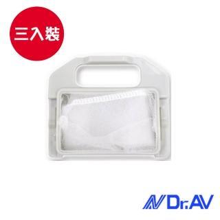 【Dr.AV】東元大同TS-1洗衣機濾網/三入(NP-020)