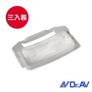 【Dr.AV】歌林大同東元金格TL-2洗衣機濾網/三入(NP-021)