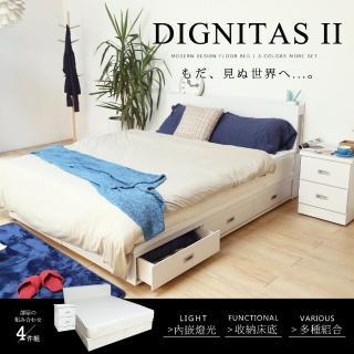 【H&D】科爾溫輕旅風系列5尺房間組(4件式-床頭+抽屜床底+床墊+二抽櫃)