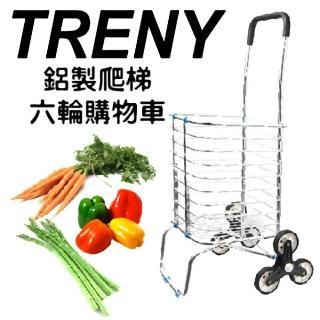 【TRENY】鋁製爬梯二輪購物車(826)
