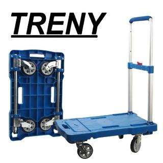 【TRENY】四輪收納塑鋼手推車-藍色