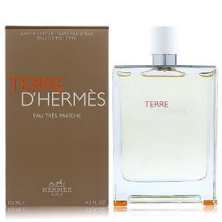 【Hermes愛馬仕】大地極緻清新男性淡香水 125ml(贈禮品袋)