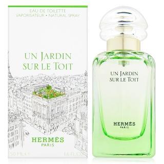 【HERMES 愛馬仕】屋頂上的花園 中性淡香水 50ml(贈禮品袋)