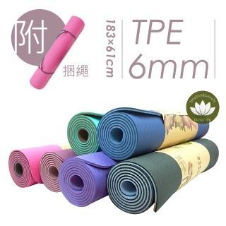 【HB LIFE】TPE雙色花紋瑜珈墊 - 附綁繩(6mm瑜珈墊)