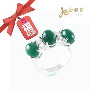 【金郁豐】奢華天然帝王綠翡翠藍寶戒(福利品)