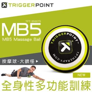 【J SPORT】Trigger point MB5大眼怪按摩球(大直徑按摩球)