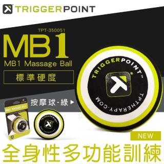 【J SPORT】Trigger point MB1(標準版按摩球)