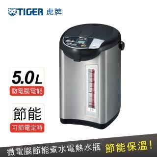 【日本製】TIGER 虎牌5.0L超大按鈕電熱水瓶(PDU-A50R_e)