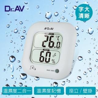 【Dr.AV】電子式溫濕度計(TP-110W-冰雪白)