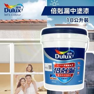 【得利】倍剋漏屋頂防水中塗漆 A-790(18公升裝)