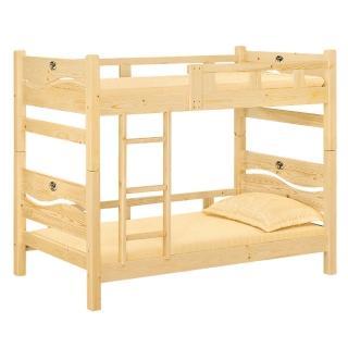 【顛覆設計】蘭米3.5尺松木雙層床(不含床墊)