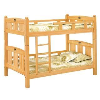 【顛覆設計】比貝3.5尺雲檜木雙層床(不含床墊)
