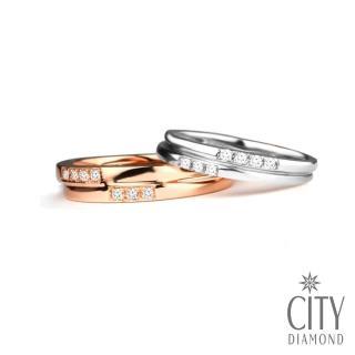 【City Diamond引雅】『微醺秋意』鑽石對戒(白K+玫瑰金)