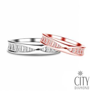 【City Diamond引雅】『佛羅倫斯』鑽石求婚對戒(白K金+玫瑰金)
