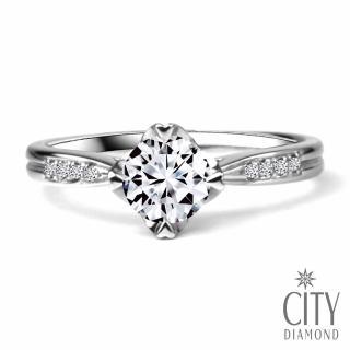 【City Diamond引雅】『指尖的幸福』30分求婚華麗鑽戒  City Diamond 引雅