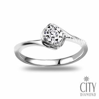 【City Diamond引雅】『玫瑰心情』30分求婚鑽戒  City Diamond 引雅