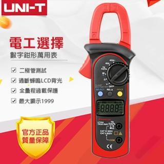 【UNI-T】數字鉗形表UT203