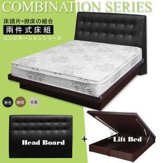 【HOME MALL-卡哇伊皮製】加大6尺床頭片+掀床架(6款組合)