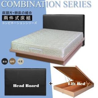 【HOME MALL-凱薩琳紋】加大6尺床頭片+掀床架(6款組合)