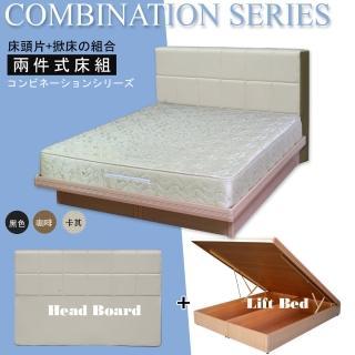 【HOME MALL-諾亞簡約】單人3.5尺床頭片+掀床架(6款組合)