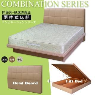 【HOME MALL-簡約維克】雙人5尺床頭片+掀床架(6款組合)