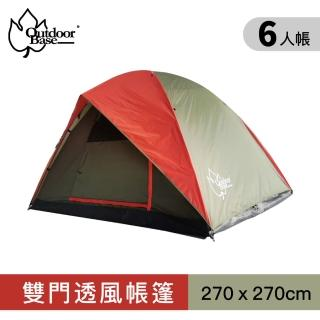 【Outdoorbase】蝶舞六人雙門透風帳篷雙門帳篷21188(6人帳篷 透氣帳篷 家庭帳篷)