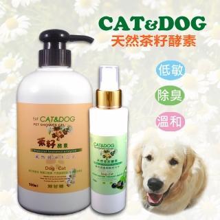 【CAT&DOG】天然茶籽酵素寵物精油沐浴乳500ml-洋甘菊+乾洗手噴霧150ml