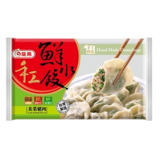 【鮮食家任選799】龍鳳冷凍手工鮮水餃-韭菜豬肉口味(800g/包/約40粒)