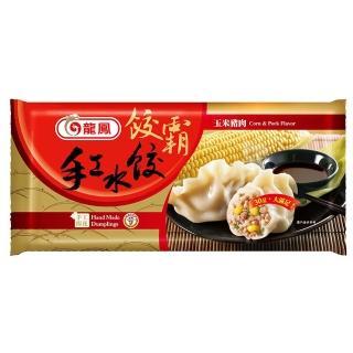 【鮮食家任選799】龍鳳餃霸手工水餃-玉米豬肉口味(40粒)