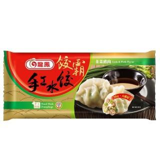 【鮮食家任選799】龍鳳餃霸手工水餃-韭菜鮮肉口味(40粒)