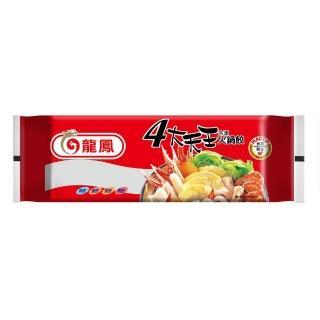 【鮮食家任選799】龍鳳 中式四大天王冷凍火鍋餃(337g/包)