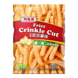 【鮮食家任選799】龍鳳 冷凍波浪薯條(800g/包)