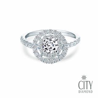 【City Diamond引雅】『雪之湖泊』30分E級H&A鑽戒_DA02091