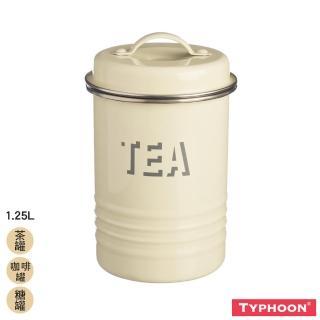 【TYPHOON】復古儲存罐1.25L-米(茶罐/咖啡罐/糖罐)