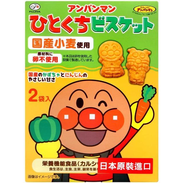 【不二家】麵包超人一口蔬菜餅(72g)
