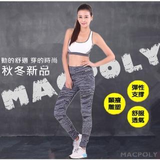 【Macpoly】合身立体剪裁印花瑜珈褲/運動褲(九分褲 內搭褲 路跑 健走)
