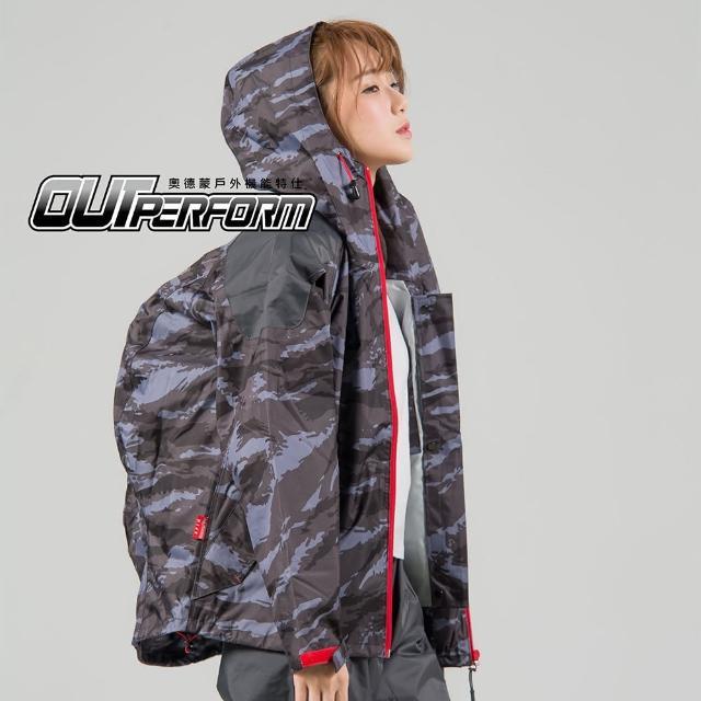 【OutPerform雨衣】城市遊俠背包款兩截式風雨衣(機車雨衣、戶外雨衣)
