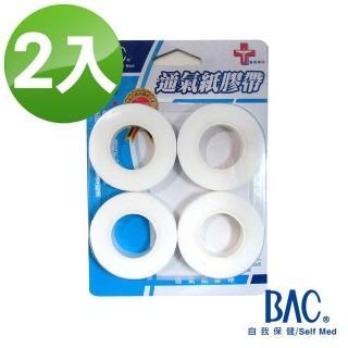 【BAC倍爾康】通氣紙膠帶0.5吋X4裸2入組