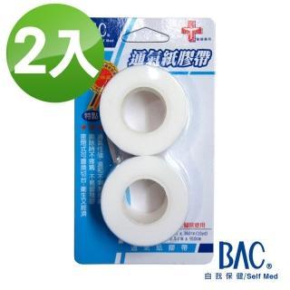 【BAC倍爾康】通氣紙膠帶1吋X2裸2入組