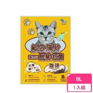 【QQ KIT】咖啡味 環保紙貓砂 8L