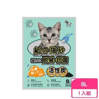 【QQ KIT】活性碳 環保紙貓砂 8L