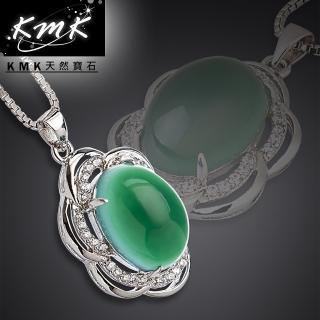 【KMK天然寶石】花開富貴(南非辛巴威天然綠玉髓-項鍊)