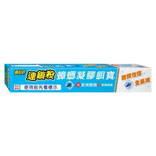 【速必效】蟑螂凝膠餌寶(10公克-單支針管)