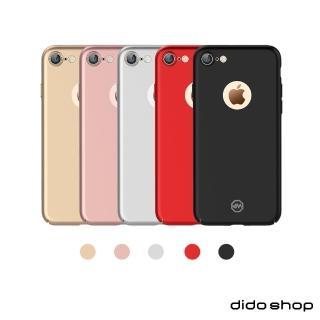【dido shop】iPhone 7 志系列 磨砂手機殼 PC硬殼 手機套(JL041)
