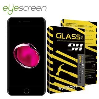 【EyeScreen】iPhone 7 Plus 2.5D滿版防爆玻璃9H保護貼(白邊)
