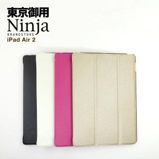 【東京御用Ninja】iPad Air 2第六代iPad專用精緻質感蠶絲紋站立式保護皮套