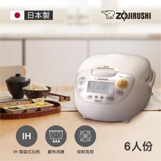 【象印】IH豪熱沸騰微電腦電子鍋(NH-VCF10)