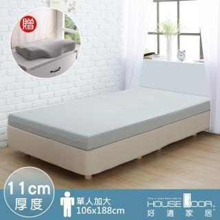 【House Door】超吸濕排濕表布11cm厚波浪竹炭記憶床墊-單大3.5尺(送護肩頸型竹炭記憶枕)