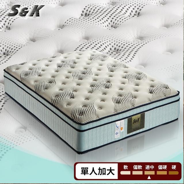 【S&K】天絲棉 高蓬度車花蜂巢式獨立筒床墊-單人3.5尺